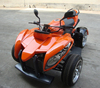 Big Size 250CC ATV EEC approved for legal road driving