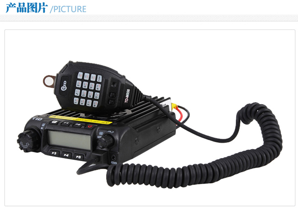 TID TD-R558 for two way radio/walkie talkie analog repeater