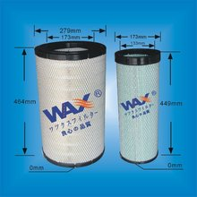 air filter for cement truck 1-14215203-0