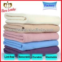 Various weight anti-static fabric polar fleece