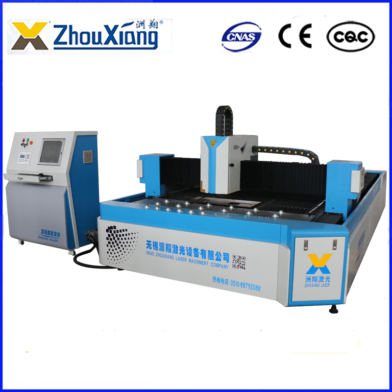 High Quality 2000w Fiber Laser Cutting Machine