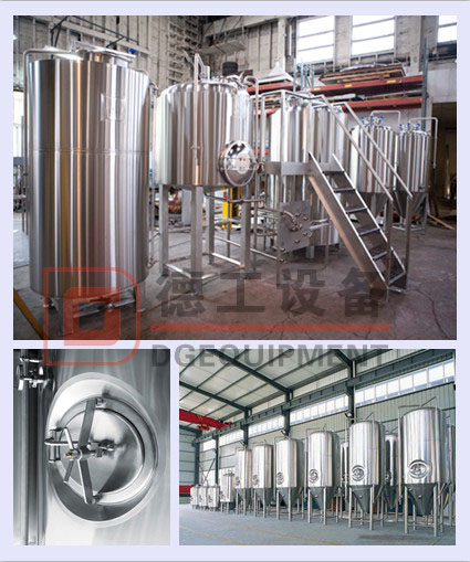 DG- 500L turnkey beer brewing equipment/ beer brewery systems