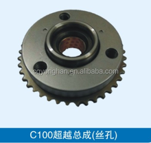 overrunning clutch for motorcycle with C100 engine