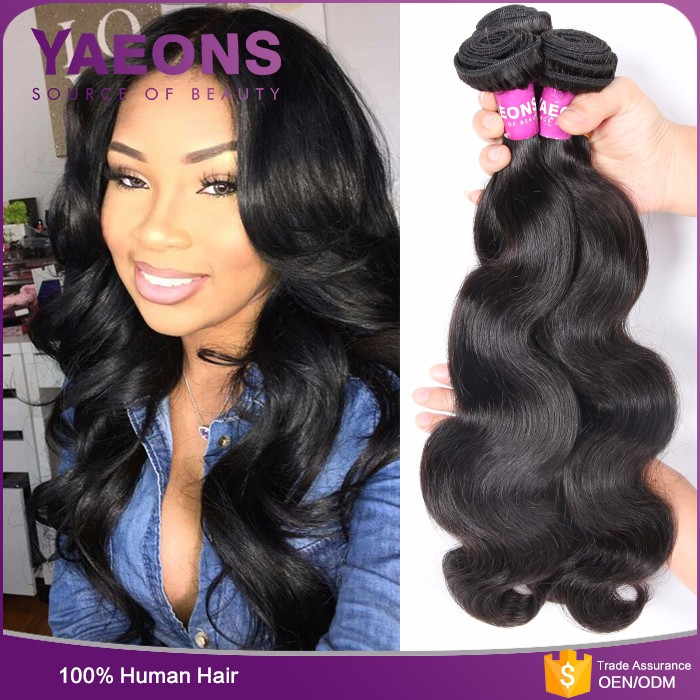 Wholesale 100% human hair virgin remy brazilian bulk hair extensions without weft