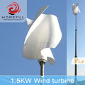 12v vertical axis wind generator
