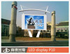 High resolution P10 chinese xvideos hd full color led tv led display