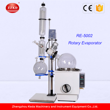Excellent Performance Water Bath Milk Evaporators