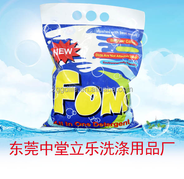 FOM High performance clothes detergent powder