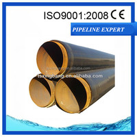 waterproof polyurethane foam insulated 2 inch pipe insulation material for hot and chilled water supply