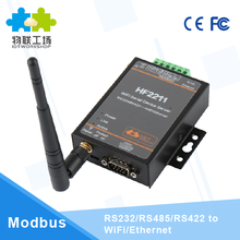 Industrial serial to wifi RS232/RS485/RS422 to wifi converter HF2211