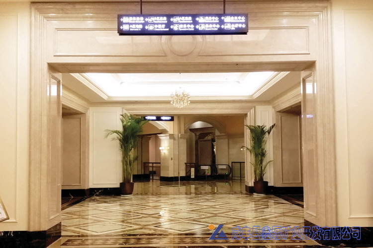 China goods hot-sale beige marble carving wall stone