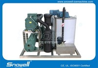 Snowell 1T Daily Production On Board Fishery,Fishing Boats Flake Ice Refrigration Machine