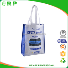 ISO/BSCI Reusable grocery promotional non-woven tote bag
