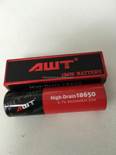 high quality mod vape AWT 18650 3500mah 35A battery for stores that sell electronic cigarettes in riyadh sxmini q class mod