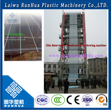 mPE/PE/EVA Heat insulation plastic wide greenhouse film blowing machine