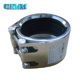 GR Pipe Coupling With Restraining Teeth Flexible Clamp On Pipe Connection Repair Clamp
