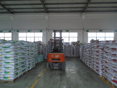 Warehouse for Granules
