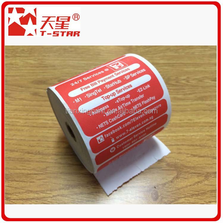 T-STAR prined thermal paper roll POS paper thermal receipt printer paper