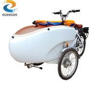 rain cover cabin cargo tricycle