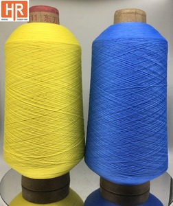 China Hot sale 100% Nylon 6 Dty Dope Dyed Nylon Stretch Yarn