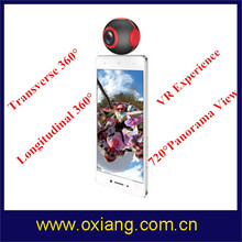 Pano Live View WiFi 720 Degree VR camera Double Lens VR Camera