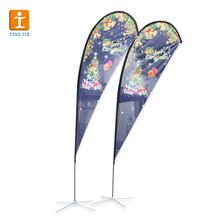 Feather Flags, Advertising Banner printing, Blade Wind Flag banner beach flag teardrop flag