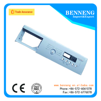 Washing machine protective cover/plastic product