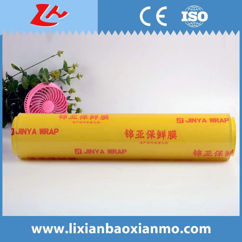 transparent soft high quality xin nan ya wrap static pvc cling film for 12mic