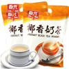CHUNGUANG Solid Beverage Coconut Black Tea