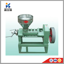 rice bran oil extractor/Corn/Maize/Sunflower Seed Oil Press Making Machine With High Oil Yield