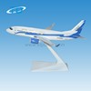 Ultralight Aircraft B737-300 Plastic Scale Model