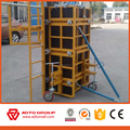 ADTO group Latest Design Steel Concrete Frame Formwork System Profile concrete