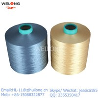 polyster draw textured yarn price