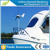 small horizontal wind generator boat