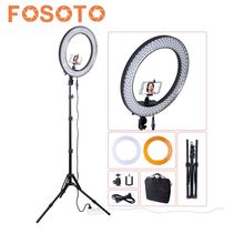 Fosoto RL-188 55W 5500K 240 LED Photographic Lighting Dimmable Camera Photography Ring Light with Tripod Stand