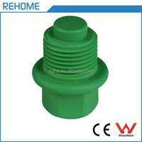 Secure and durable green screw end/plug PPR pipe fittings