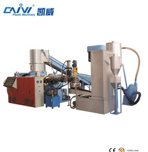 PP woven bags granulating machine | PE PP film pelletizing recycling plant | plastic recycling machine