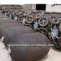 fishing boat marine air fender made in china