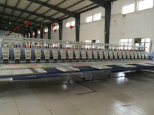 yuemei high speed embroidery machine