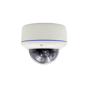 China Shenzhen 5MP Full HD Dome PoE Indoor Rohs Security CCTV IP Camera