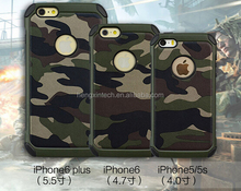 2 in1 Army Camo Camouflage Back Cover for iPhone6s/6s plus Hard Plastic + TPU Armor protective phone cases for iPhone5/6/6 plus