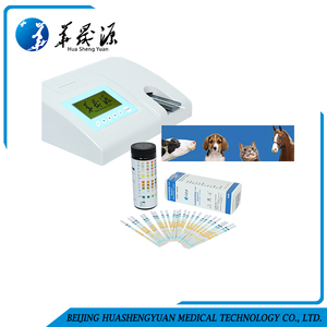 Pet Lab Equipment Test Strip Urine Analyzer