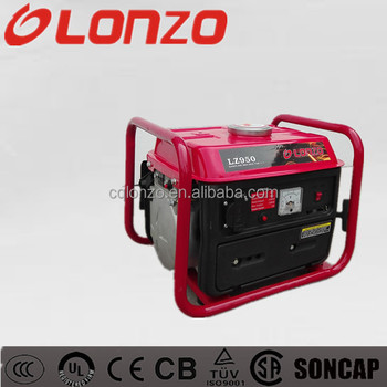 Small Generator 650watt With Latest Design Generator Cheap Price