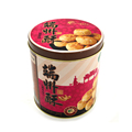 Round local specialty food 300g metal tin box packaging