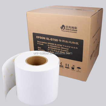 "RC Roll Photo Paper waterproof, 260g, 8""x100m for Epson D3000"