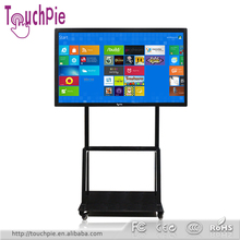 42 inch LCD Touchscreen Monitor With Built In Computer