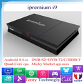 Ipremium Android Box I9STC support DVB-S2/T2/C