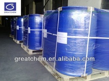 Sell Alkyl Dimethyl Benzyl Ammonium Chloride (BKC) 80%