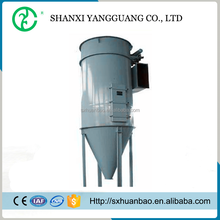Sand factory portable dust collection systems or mini cyclone dust collector