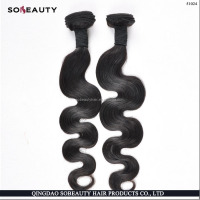 "Alibaba express wholesale remy hair afro kinky human hair 8'-36"" virgin brazilian hair"